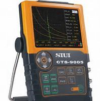 Siui CTS-9005