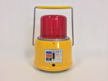 LA-2 RADIATION WARNING LAMP